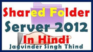 Windows Server 2012 File Sharing