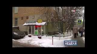 Москва передаст подвалы многоэтажек в собственность жильцам(, 2014-12-15T06:50:02.000Z)