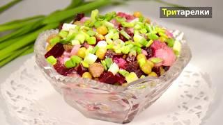 Салат с селедкой - Три рецепта в одном видео