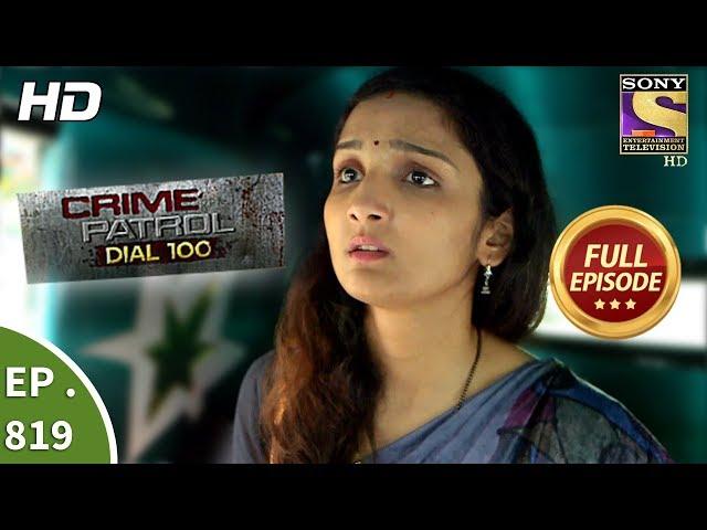 Crime Patrol Dial 100 - Ep 819 - Full Episode - 12th July, 2018
