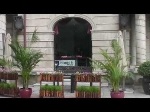 Places - Tianjin City & Binhai New CBD Area - China