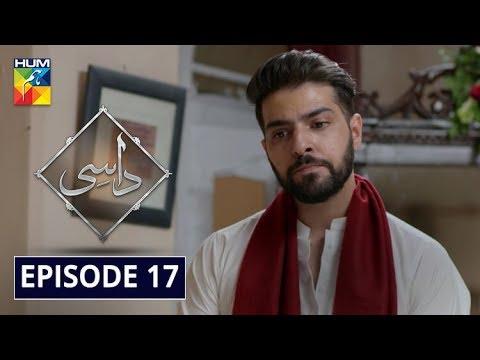 Daasi Episode 17 HUM TV Drama 6 January 2020