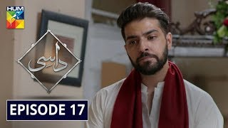 Daasi Episode 17 HUM TV Drama 6 January 2020