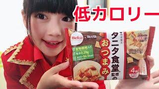 イケてるハーツ 東名阪ツアー2017 〜Dreaming love キミのもとへ〜 7.7(...