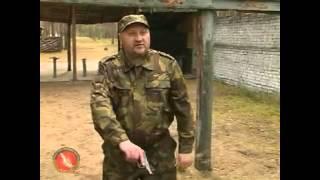 Система Спецназ Огневая Подготовка ( Начальное обучение стрельбе из ПМ )