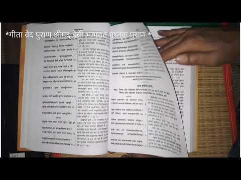 GEETA PRESS GORAKHPUR BOOKS PDF