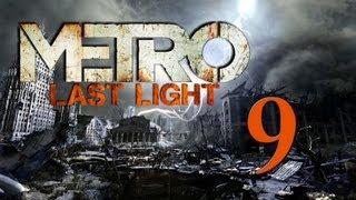 Metro Last Light / Метро 2033: Луч надежды # 9: Болото(, 2013-05-25T13:16:37.000Z)