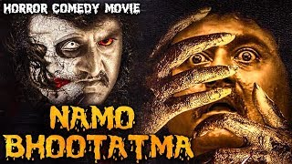 Namo Bhootatma (2018) New Released Full Hindi Dubbed Movie | New South Movie 2018 | Komal Kumar