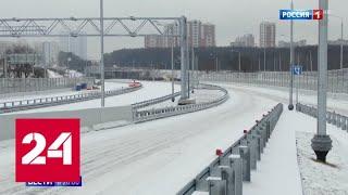 южный дублер Кутузовского проспекта запустят в 2020 году - Россия 24