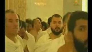 How to Make Hajj
