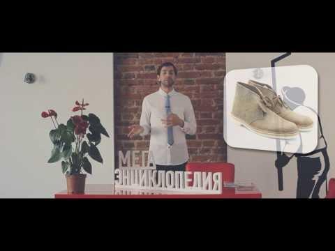 Мужские ботинки чукка - ASOS