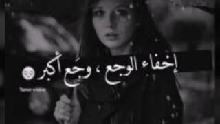 لحن تركي حزين اويلي يوجع شباب بنات اشتركو بل قناه