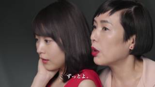 SK-II 新人 有村 架純、SK-II ベテラン 桃井かおりが美肌の秘訣を語りま...