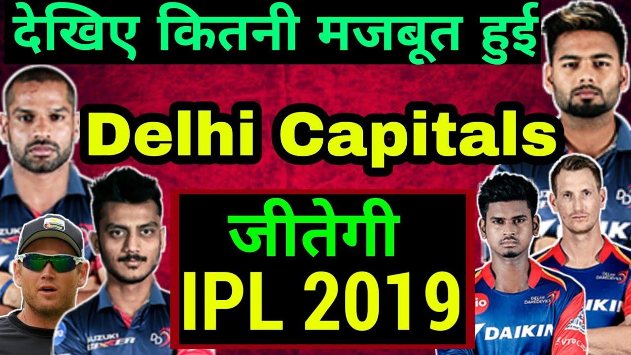 IPL 2019 Fixtures amp Schedule IPL Schedule IPL12 Full Fixtures 2019 IPL 2019 Fixtures Schedule IPL Schedule 2019 Fixtures IPL 2019 Fixtures Schedule IPL 2019