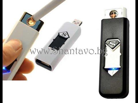 Ветроустойчива еко USB запалка без пламък