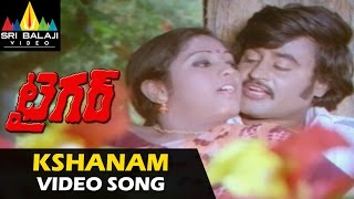 Tiger Telugu Songs | Kshanam Kshanam Video Song | Rajinikanth, Radha Saluja | Sri Balaji Video