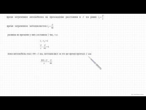 Вариант 2  Задание 11  ЕГЭ 2016 Математика, И В  Ященко  36 вариантов  Решение  Ответ