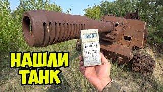 Заброшенная техника в Чернобыле НАШЛИ ТАНК