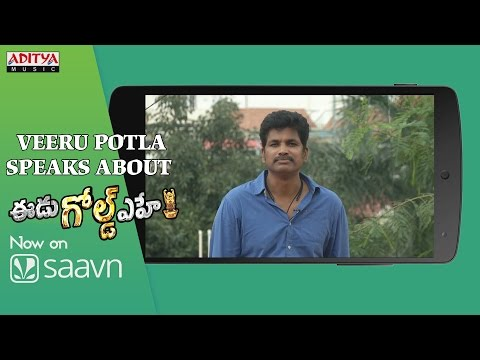 Veeru Potla Speaks About Eedu Gold Ehe Movie On Saavn |  Sunil,Richa, Veeru Potla