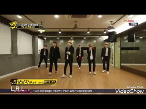 마이틴 MYTEEN Cover BTS - Boy In Luv