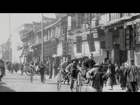 Nankin Road, Shanghai (1901) - China on Film | BFI National Archive