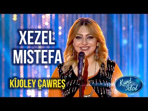 Kurd Idol - Xezel Mistefa - Kîjolley Çawreş/غەزەل مستەفا - کیژۆڵەی چاوڕەش