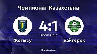 МФК Жетысу 4 1 МФК Байтерек Чемпионат Казахстана 20 21 01 11 20
