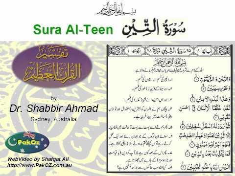 095 Sura Al-Teen by Dr Shabbir Ahmad