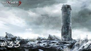 Ведьмак 3: Дикая охота #33 Ледяной великан