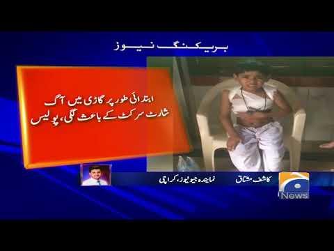 Breaking News - Children suffer burns as school van catches fire in Karachi