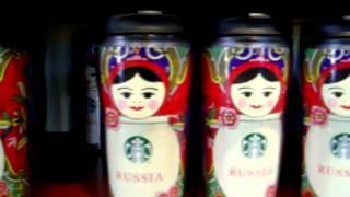 ロシアのスターバックスコーヒーだけで売られている限定タンブラー。 こ...