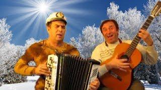 Черные подковы☀️Просто обалдеть как непринужденно, душевно  исполняют песню о ЛЮБВИ Колян  и Вован!