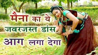 Byaan Ka Dikhe Gora Gaal Re (FULL VIDEO) राजस्थान में हर DJ पर जबरदस्त धुम मचा रहा है