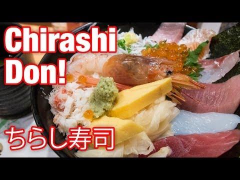 Chirashi Don (ちらし寿司 Sashimi Rice Bowl) in Tokyo at Uoriki Kaisen Sushi Restaurant