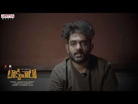 Inkem Inkem Kavale Singer Sid SriRam Byte About TaxiWala Movie Song