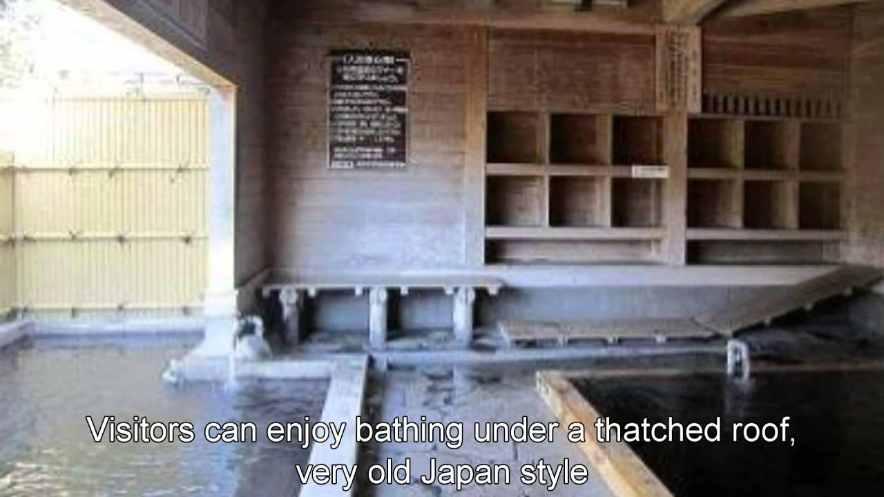 Japan Trip: A Step Back in Time at Shintanyu Public Bath, Yufuin ...
