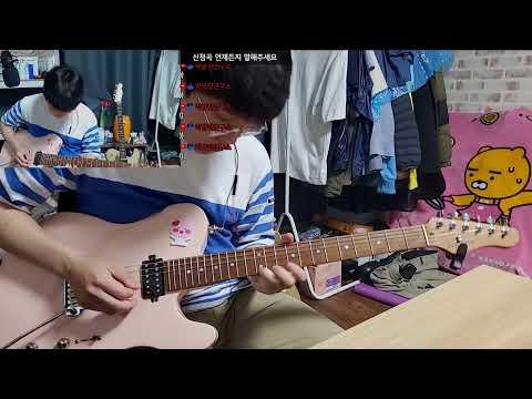 [일렉기타] #즉흥연주 #신청곡 #KPOP #Rock #Metal #음악 #Music #Guitar