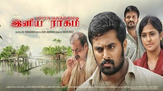 New Release Tamil Full Movie | Exclusive Tamil Movie | New Tamil Online Movie | Full HD Upload 2020