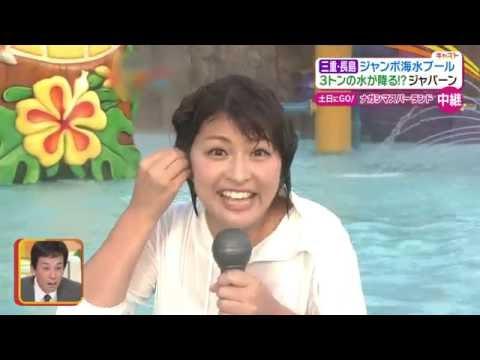 【アナ推し~】川添アナ「最長最恐!絶叫スライダーに挑戦 ナガシマスパーランド」