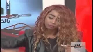 خادمات اثيوبيات  في لبنان قويات عين