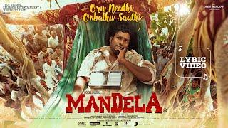 Mandela - Oru Needhi Lyric   Yogi Babu   Bharath Sankar   Madonne Ashwin