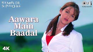Aawara Main Baadal | Sonu Nigam | Hema Sardesai | Esha D | Aftab S | Koi Mere Dil Se Poochhe