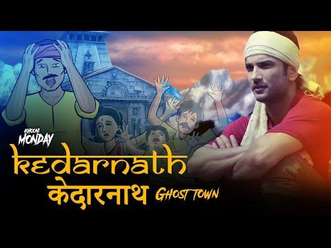Kedarnath Real Story | Horror Story In Hindi | Khooni Monday E15 🔥🔥🔥