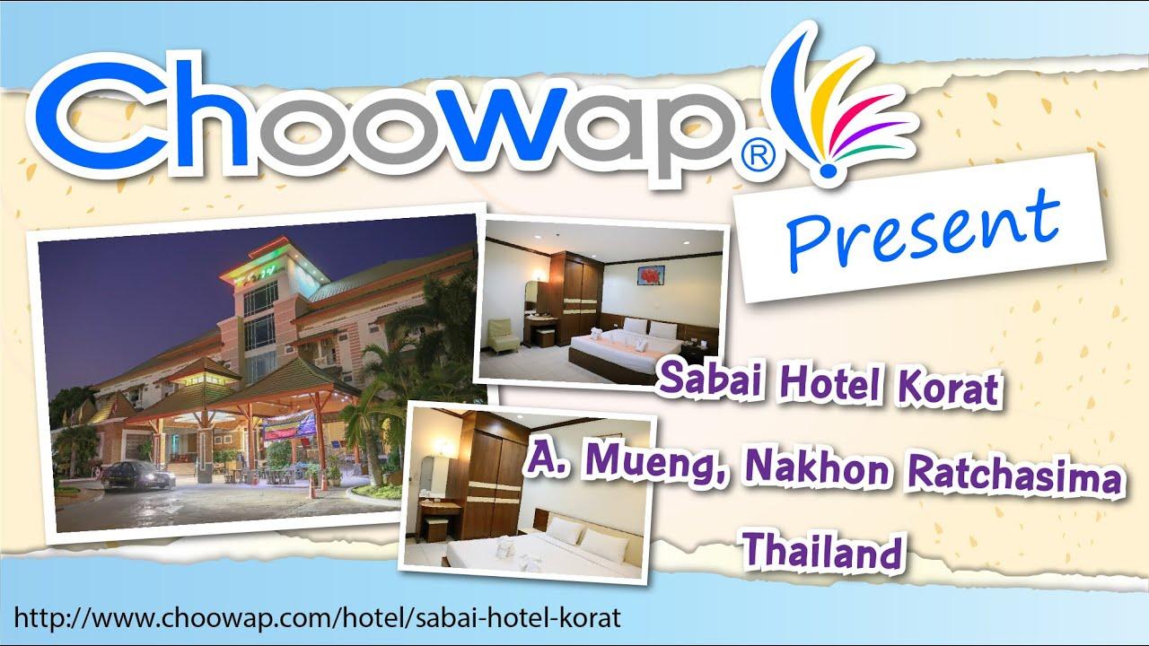 U Sabai Korat Sabai Hotel Kor...