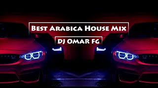 Скачать Best Arabica House Mix 2017 DJ OMAR FG
