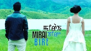 Miraibire - Official Music Video