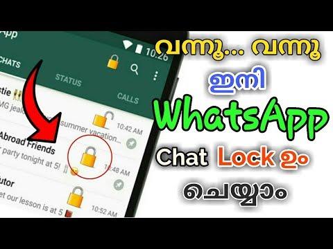 How To Lock A Single Chat In Whatsapp   Ashiq Ummathoor   Malayalam Tech Videos   Tricks & Tips
