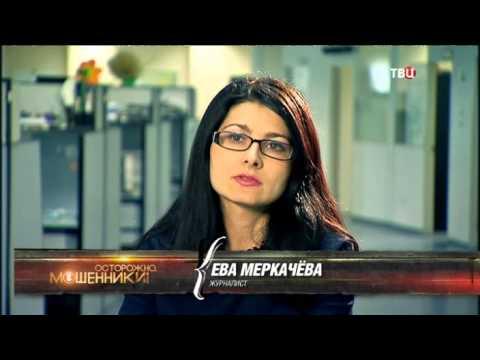Онлайн смотреть фильм русский бариста