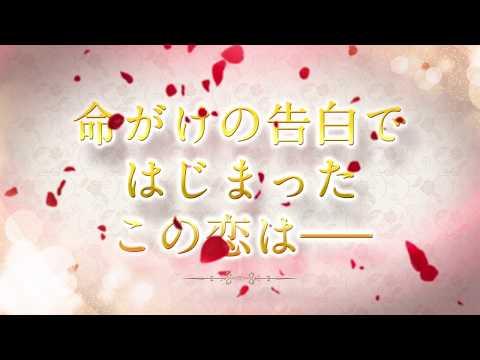 fc5cf73b561 TVアニメ『寄宿学校のジュリエット』、PV第2弾や水着イラストを公開 | マイナビニュース