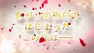 Watch Kishuku Gakkou no Juliet Anime Trailer/PV Online